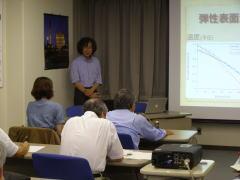 東京工業大学大学院総合理工学研究科 黒澤 実 准教授